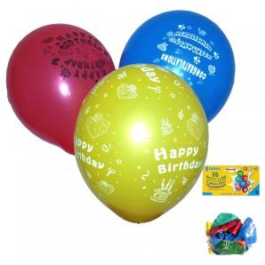 Ballon Geburtstag, 10 Stück ø 31 cm,