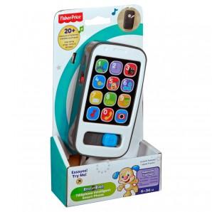 Lernspass Smart Phone, f französisch Version