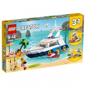 Yacht Lego Creator