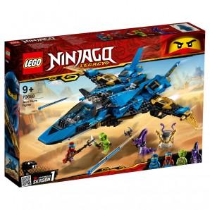 Jays Donner-Jet Lego Ninjago