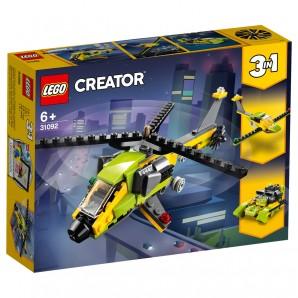 TBA Lego Creator Lego Creator