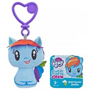 My Little Pony Cuties Plüsch Clips