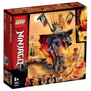 Feuerschlange Lego Ninjago