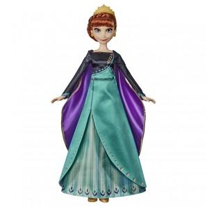 Frozen 2 Traummelodie Anna d/f