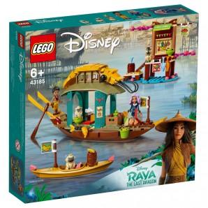 Raya Bouns Boot Lego Disney Princess