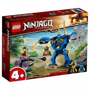 Jays Elektro-Mech Lego Ninjago
