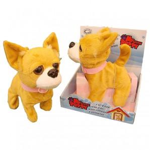 Hund Chihuahua 14 cm braun